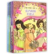 每个女孩都是天使(4册)(网络版)