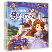 小公主苏菲亚梦想与成长故事系列(6册)(网络版)