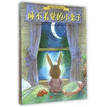 我能自己睡系列晚安绘本(共4册)