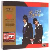 CD水木年华再见青春(2碟装)