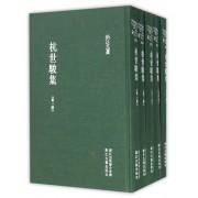 杭世骏集(共5册)(精)/浙江文丛