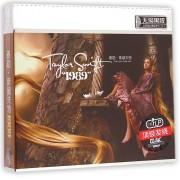 CD泰勒·斯威夫特1989(3碟装)