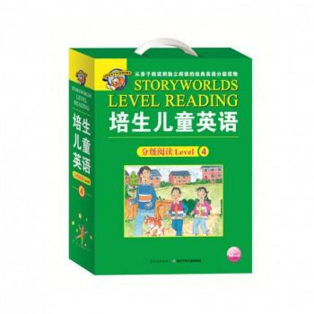 培生儿童英语分级阅读(附光盘Level4共16册)