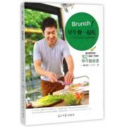 Brunch早午餐一起吃--MASA的10分钟料理
