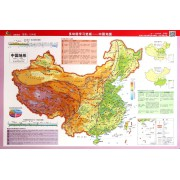 多功能学习垫板(中国地图)