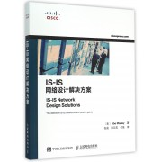 IS-IS网络设计解决方案