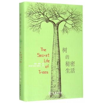 树的秘密生活(精)