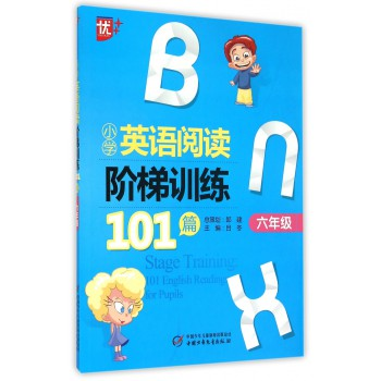 小学英语阅读阶梯训练101篇(6年级)