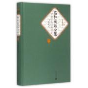 格林童话全集(精)/名著名译丛书
