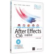 After Effects CS6基础教程(附光盘)/新起点电脑教程