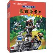 中国动画经典黑猫警长系列(升级版)(套装共5册)(专供网店)