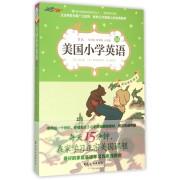 美国小学英语(3A原版双语版微课版点读版)/海外优秀教材编译文丛