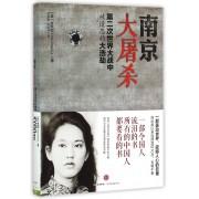 南京大屠杀(第二次世界大战中被遗忘的大浩劫)