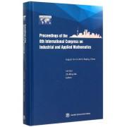 第八届国际工业与应用数学大会论文集(英文版)(精)