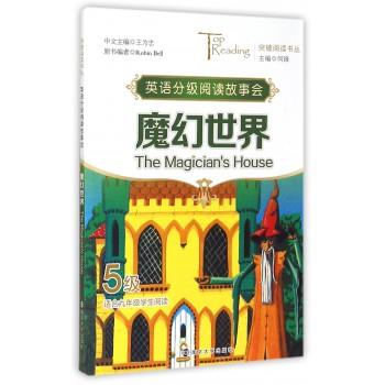 魔幻世界(5级适合9年级学生阅读英语分级阅读故事会)/突破阅读书丛