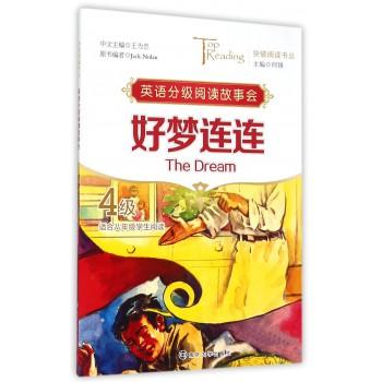 好梦连连(4级适合8年级学生阅读英语分级阅读故事会)/突破阅读书丛