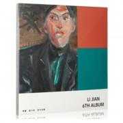 CD李健第六张创作专辑