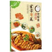 家常粤菜/贺师傅中国菜