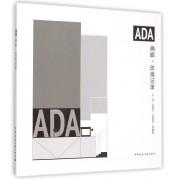 ADA画廊改造记录