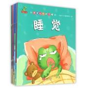 宝宝从小好习惯(共10册)