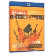 DVD上海音乐学院\旧金山音乐学院室内乐音乐会(附书)