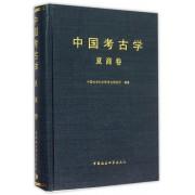 中国考古学(夏商卷)(精)