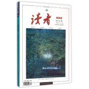 读者(秋季卷合订本2015.13-18总第594-599期)