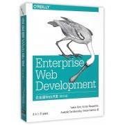 企业级Web开发(影印版)(英文版)