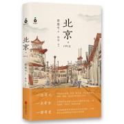 北京1912