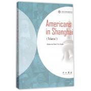 在上海的美国人(第1卷)(英文版)