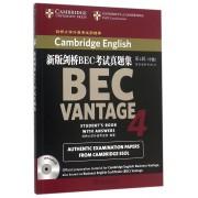 新版剑桥BEC考试真题集(附光盘第4辑中级)