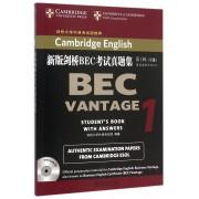 新版剑桥BEC考试真题集(附光盘第1辑中级)