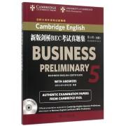 新版剑桥BEC考试真题集(附光盘第5辑初级)