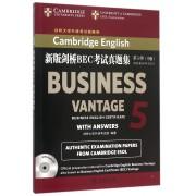 新版剑桥BEC考试真题集(附光盘第5辑中级)