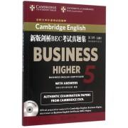 新版剑桥BEC考试真题集(附光盘第5辑高级)