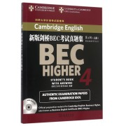 新版剑桥BEC考试真题集(附光盘第4辑高级)