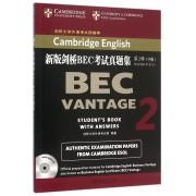新版剑桥BEC考试真题集(附光盘第2辑中级)