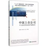 中国上市公司中小投资者权益保护指数报告(2015中国公司治理发展报告NO.1)