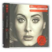 CD阿黛尔25