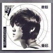 CD+DVD鹿晗重启(2碟装)