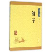 管子/中华经典藏书