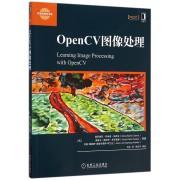 OpenCV图像处理/华章程序员书库