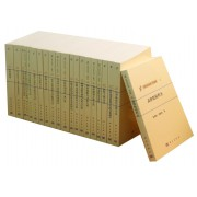 计算方法丛书(典藏版共29册)