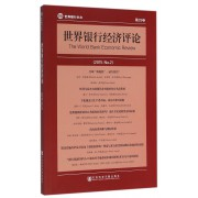 世界银行经济评论(2015No.2第29卷)