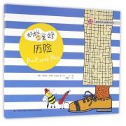 蚂蚁和蜜蜂历险(中英双语)/儿童彩色单词故事书系列