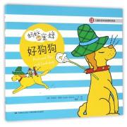 蚂蚁和蜜蜂好狗狗(中英双语)/儿童彩色单词故事书系列