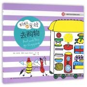 蚂蚁和蜜蜂去购物(中英双语)/儿童彩色单词故事书系列