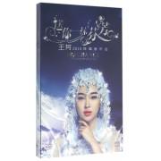 CD+DVD王芳2015独唱音乐会送你一抹芬芳(2碟装)