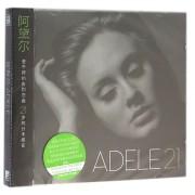 CD阿黛尔ADELE21
