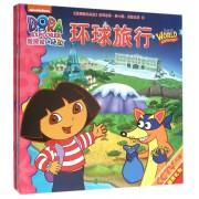 爱探险的朵拉系列故事(第7辑勇敢出发共4册)
